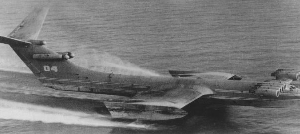 The caspian sea monster, experimental ekranoplane/wig ship, tested 1966-1978, ussr.